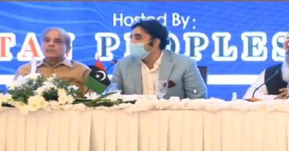 Bilawal Bhutto Zardari Complete Speech In APC Held In Islamabad