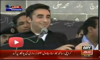 Bilawal Bhutto Zardari Full Funny and Idiotic Speech in Karachi - 18th October 2013