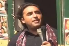 Bilawal Bhutto Zardari Speech At 2nd Day Of PPP Train March Karwan E Bhutto