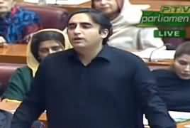 Bilawal Bhutto Zardari Speech in National Assembly – 17th January 2019