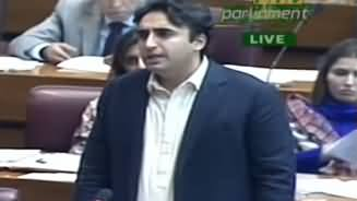 Bilawal Bhutto Zardari Speech in National Assembly - 20th December 2018