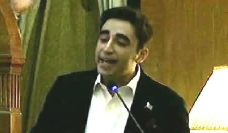 Bilawal Bhutto Zardari Speech to Youth Parliament In Sindh Assembly