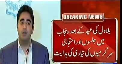 Bilawal Directs PPP Workers to Come on Streets After Eid Against Govt