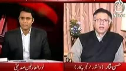 Bilawal is a Child But Pakistani Public is Dheet - Hassan Nisar