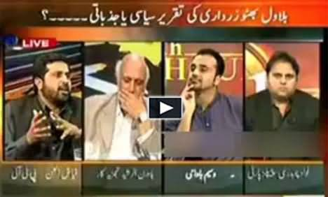 Bilawal is not only afraid of Taliban but also his father Zardari - Fayaz ul Hassan Chauhan