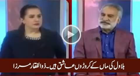 Bilawal Ki Maan Ke Croron Aashiq Hain - Zulfiqar Mirza