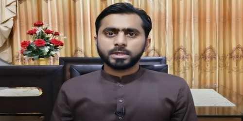 Bilawal Ne Maryam Ko Istemal Kar K Sara Malba Un Per Daal Dia - Siddique Jan's Vlog