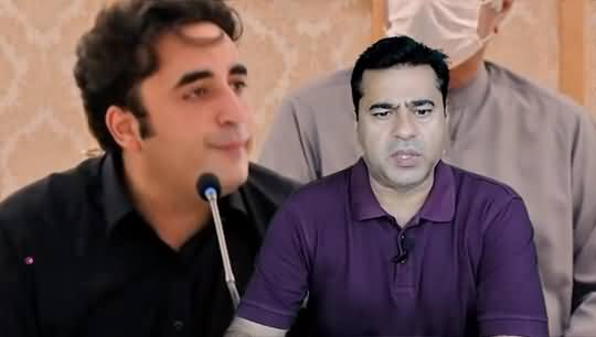 Bilawal Tore up The Show Cause Notice   Information Minister Fawad Chaudhry - Imran Khan's Analysis