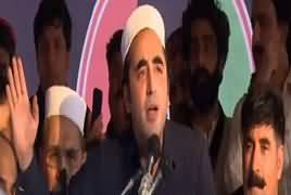 Bilawal Zardari Addresses PPP Jalsa in Lower Dir - 8th July 2019