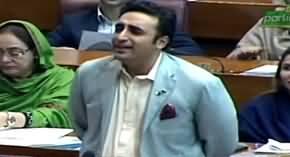 Bilawal Zardari Aggressive Speech Against Govt in National Assembly - 11th February 2020