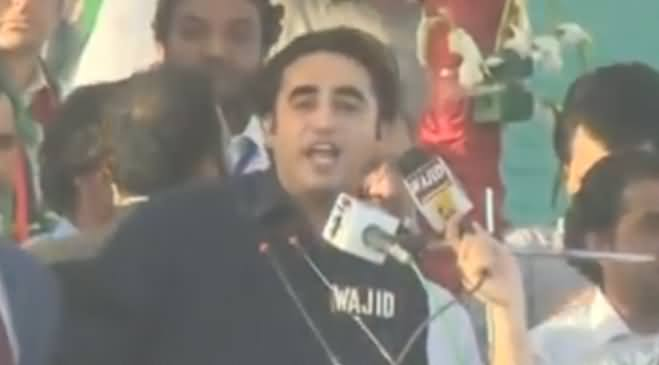 Bilawal Zardari Aggressive Speech at PPP Jalsa in Mohmand - 4th July 2019