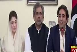 Bilawal Zardari And Maryam Nawaz Press Conference After Iftar Party - 19th May 2019