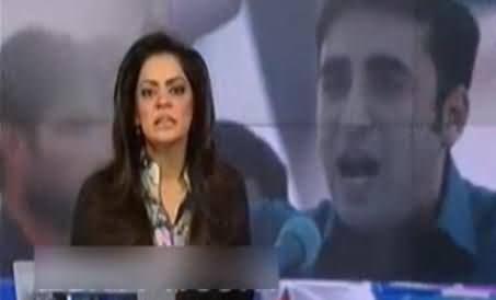 Bilawal Zardari Calls PTI Workers