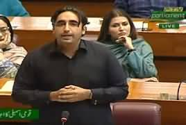 Bilawal Zardari Complete Speech in National Assembly – 9th May 2019