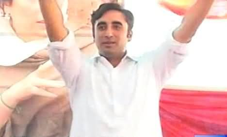 Bilawal Zardari Could Not Deliver Speech Due to Angry Mood of Thar's People
