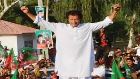 O Coward Bilawal: Here I Show You the Real Leader and