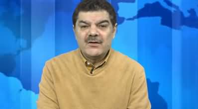 Bilawal Zardari Is Going To Be Arrested? Mubashir Luqman Reveals