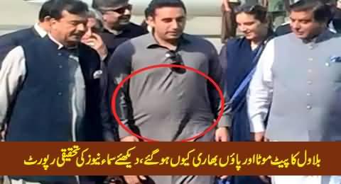 Bilawal Zardari Ka Pait Mota Aur Payon Bhari Kaise Ho Gaye - Samaa News Report