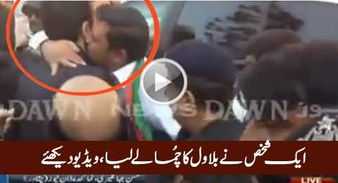 Bilawal Zardari Reached Lady Reading Hospital, Watch What A PPP Worker Did with Him