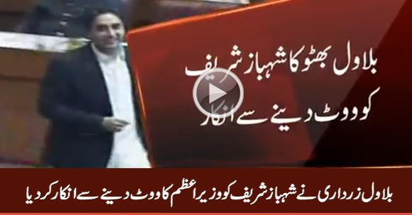 Bilawal Zardari Refused To Vote To Shahbaz Sharif For Prime Ministership