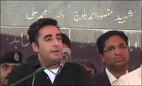 Bilawal Zardari Calls Imran Khan
