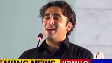 Bilawal Zardari Speech in PPP Garhi Khuda Bakhsh Jalsa (Larkana) - 15th September 2019