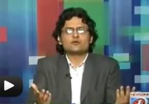 Bilawal Zardari Speech was Twinkle Twinkle Little Star - Faisal Javed