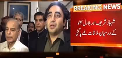 Bilawal Zardari to Meet Shehbaz Sharif at His Residency Today