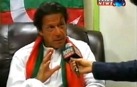 Bilawal Zardari You Are Not A Leader - Imran Khan Telling Bilawal What is A Leader