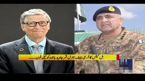 Bill Gates ka General Qamar Javed Bajwa ko Telephone.