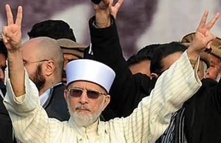 Dr. Tahir ul Qadri's Secret Assets of Billion Rs. Disclosed in Toronto