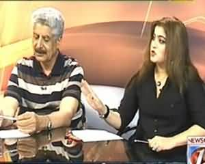 Bisaat - 13th July 2013 (Shamsi Air Base Is Used For Drone Attacks In Pakistan)