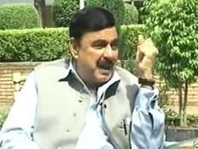 Bisaat - 16th June 2013 (Sheikh Rasheed Exclusive)