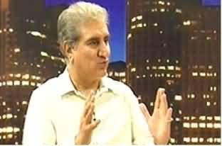 Bisaat - 30th June 2013 (Exclusive Shah Mehmood Qureshi Interview)