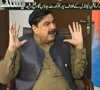 Bisaat - 4th August 2013 (Sheikh Rashid Will Go To Court For Nandi Pur Scandal)
