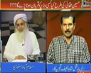Bisaat (Army's Role in Pervez Musharraf Treason Case) – 13th April 2014