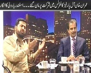 Bisaat (Asif Zardari Aur Mamnoon Hussain, Who Is Better President?) - 8th September 2013