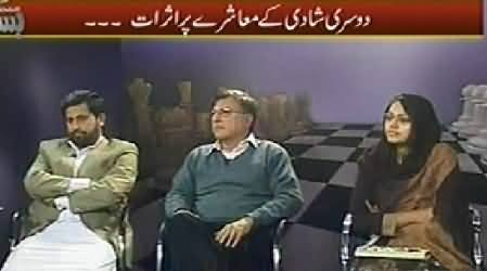 Bisaat (Effects Of Second Marriage on Society, Hot Debate Between Two Groups) – 15th March 2014