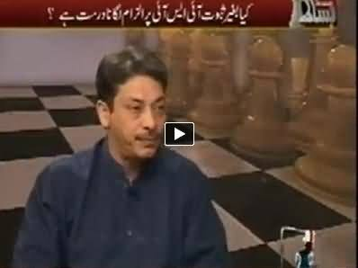 Bisaat (Faisal Raza Abidi Exclusive Interview) - 23rd April 2014