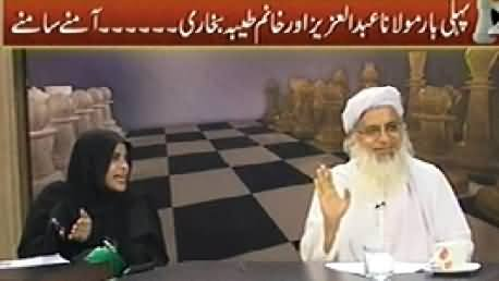 Bisaat (First Time Maulana Abdul Aziz Vs Kahanum Tayaba Face to Face) - 26th April 2014