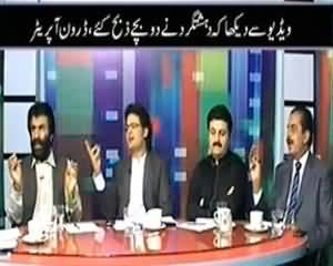 Bisaat (I Allowed Drone Attacks - Pervaiz Musharraf) - 27th October 2013