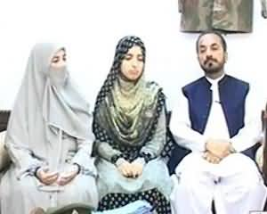 Bisaat (Interview With Family Of Shaheed Captain Sharjeel Ahmed) - 7th September 2013