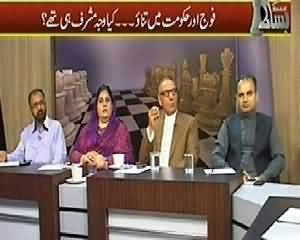 Bisaat (Is Musharraf Issue Created Tension Between Army and Govt?) – 17th April 2014