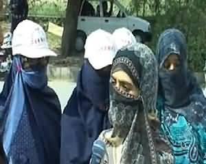 Bisaat (Kashmir Kab Azad Hoga?) – 2nd March 2014