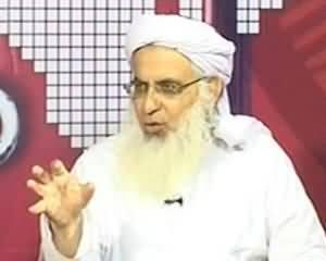 Bisaat (Khateeb e Laal Masjid Maulana Abdul Aziz) - 6th October 2013