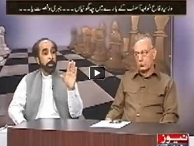 Bisaat (Kya Hakumat 11 May Ke Protest Ke Lieye Tayyar Hai?) – 28th April 2014