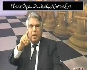 Bisaat (Kya USA Aur Saudi Arabia Ka Pressure Musharraf Case Par Asar Andaz Hoga?) - 29th December 2013