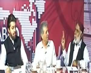 Bisaat (Musharraf Once Again In Jail, This Time Its Laal Masjid Case) – 13th October 2013