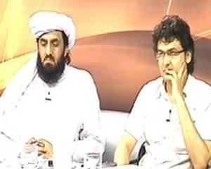 Bisaat (Muzahiren Per Tashadud Aur Giraftari,Zia ul Haq Daur Ki Yaad Taza) - 25th August 2013