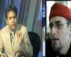 Bisaat (Nawaz Manmohan Meeting, Zaid Hamid, Fayaz ul Hassan Chohan) - 29th September 2013
